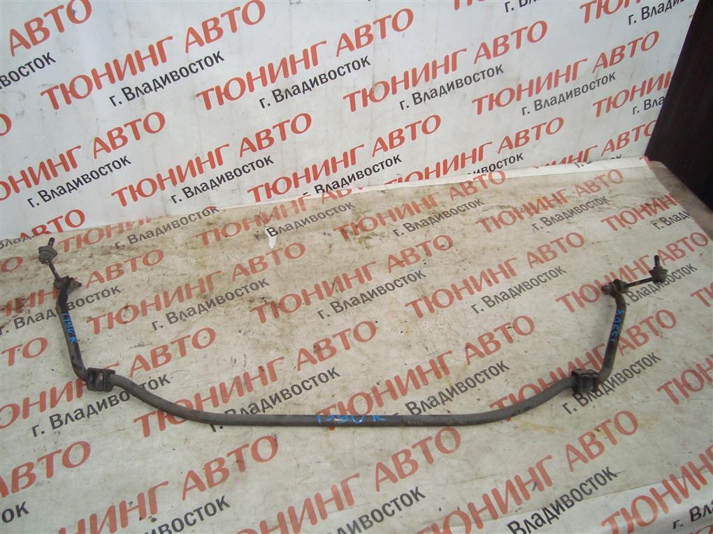 Стабилизатор Honda Inspire UA5 J32A 2003 задний 1390