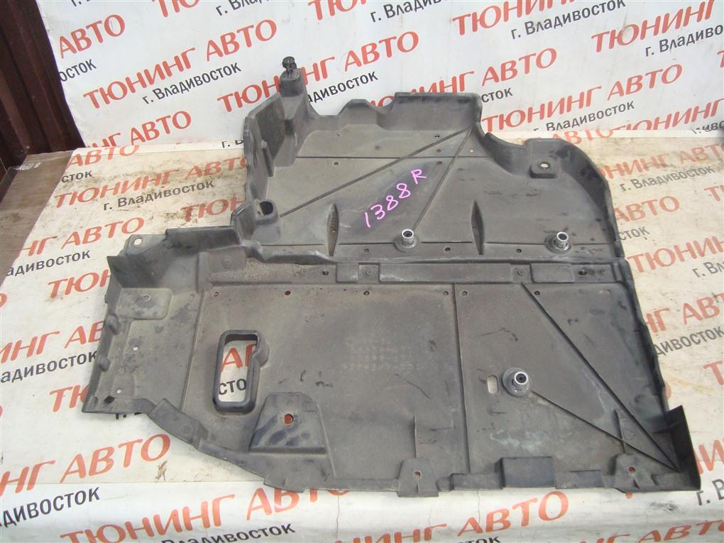 Защита бампера Toyota Prius ZVW30 2ZR-FXE 2012 задняя 1388