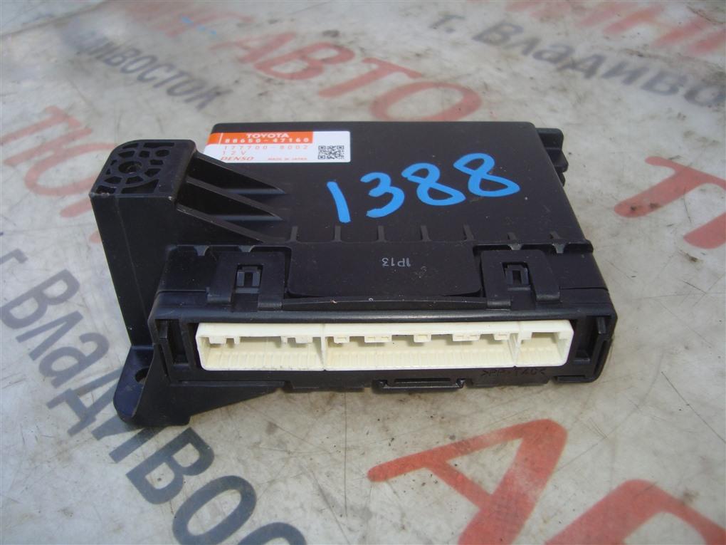 Электронный блок Toyota Prius ZVW30 2ZR-FXE 2012 1388 88650-47160