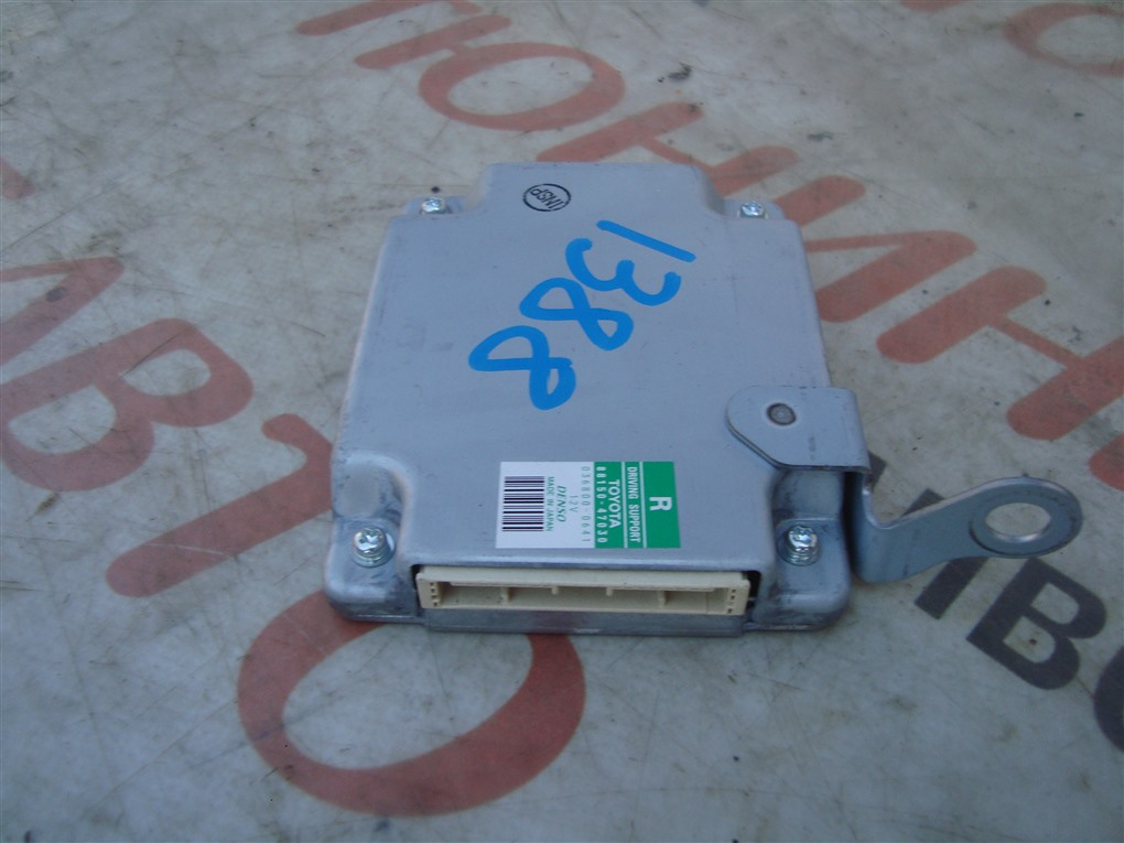 Электронный блок Toyota Prius ZVW30 2ZR-FXE 2012 1388 88150-47030