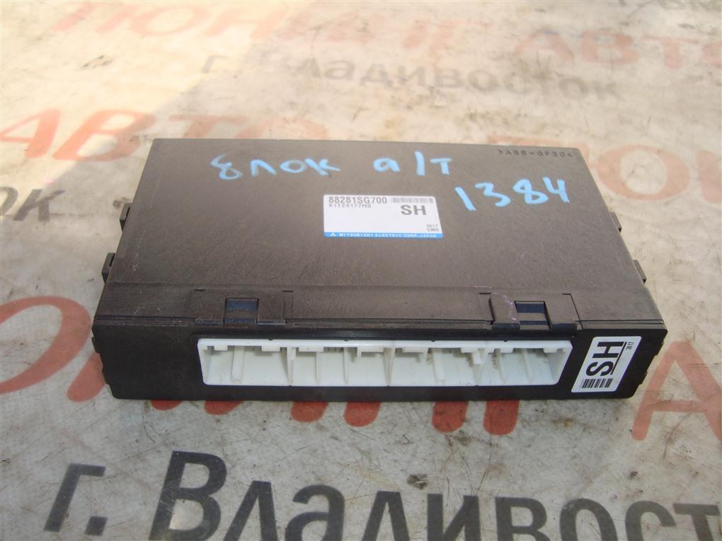 Блок управления автоматом Subaru Forester SJG FA20 2013 1384 88281sg700