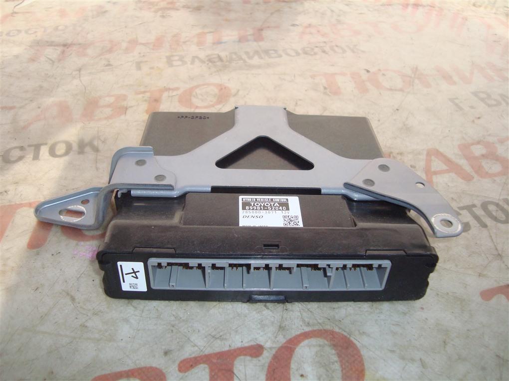 Электронный блок Toyota Aqua NHP10 1NZ-FXE 2015 1396 89981-52040