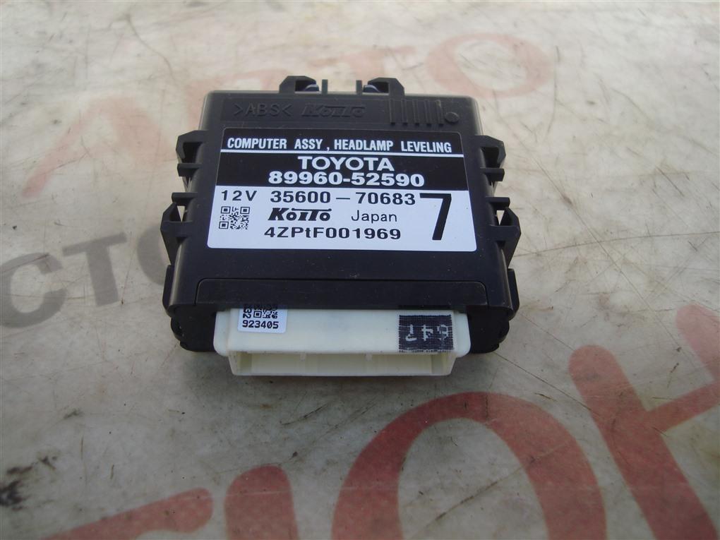 Электронный блок Toyota Aqua NHP10 1NZ-FXE 2015 1396 89960-52590