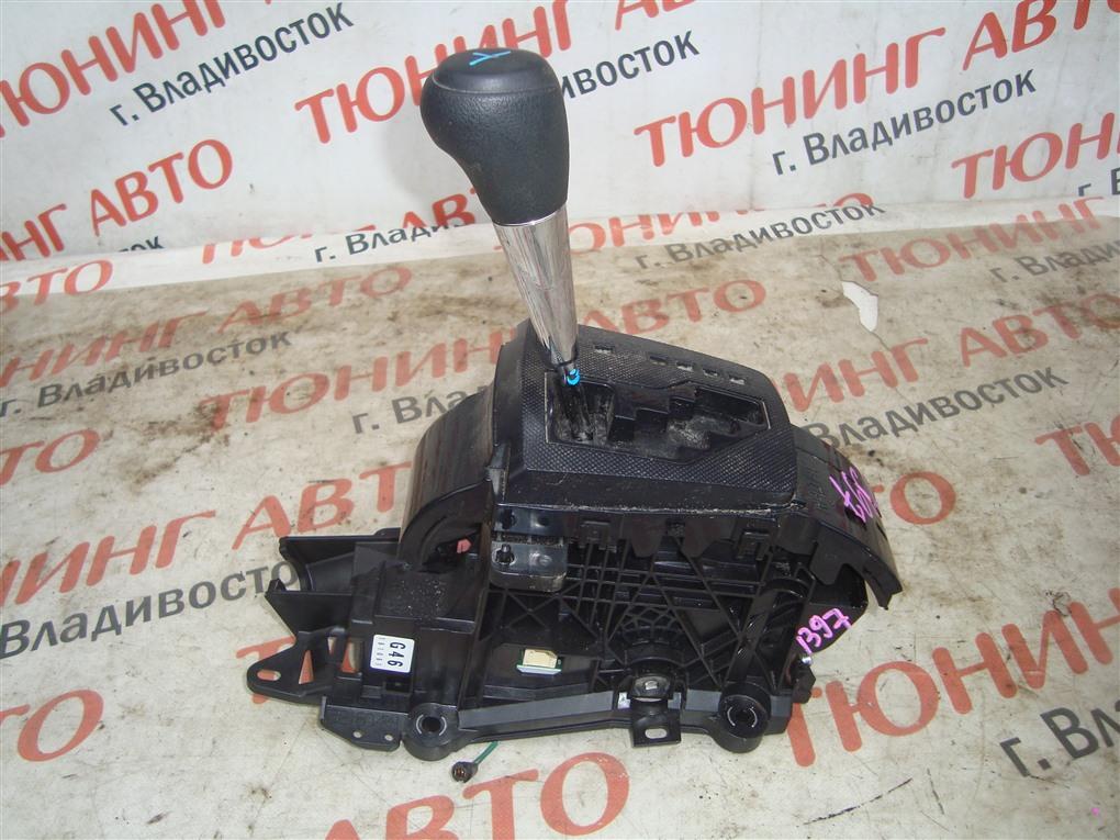 Селектор акпп Toyota Corolla Fielder NKE165 1NZ-FXE 2016 1397