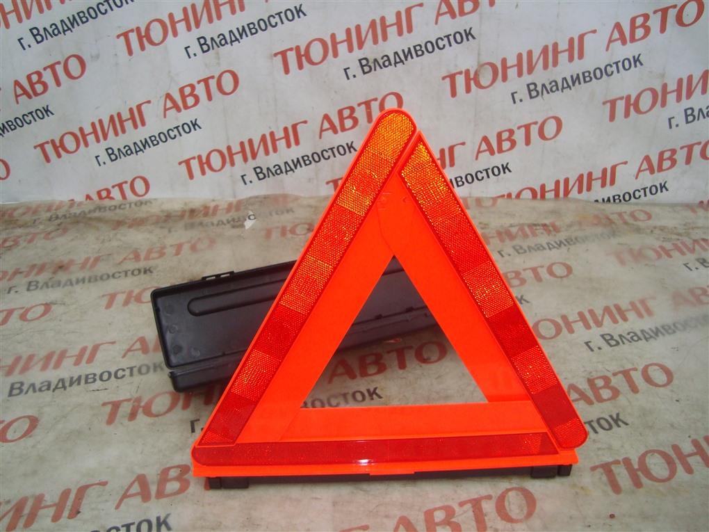 Знак аварийной остановки Toyota Allion ZRT265 2ZR-FAE 2010 1399