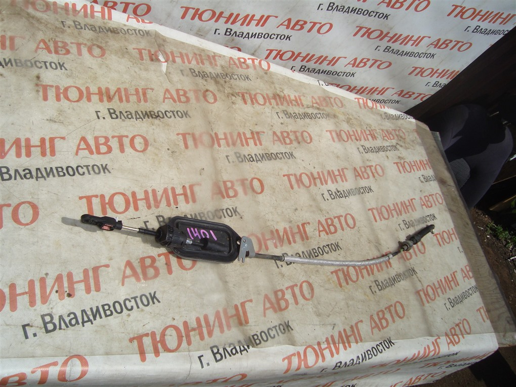 Трос переключения акпп Toyota Vitz NCP91 1NZ-FE 2010 1401