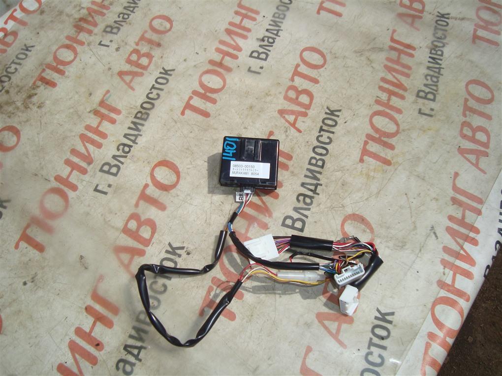 Блок управления зеркалами Toyota Vitz NCP91 1NZ-FE 2010 08503-00150 1401