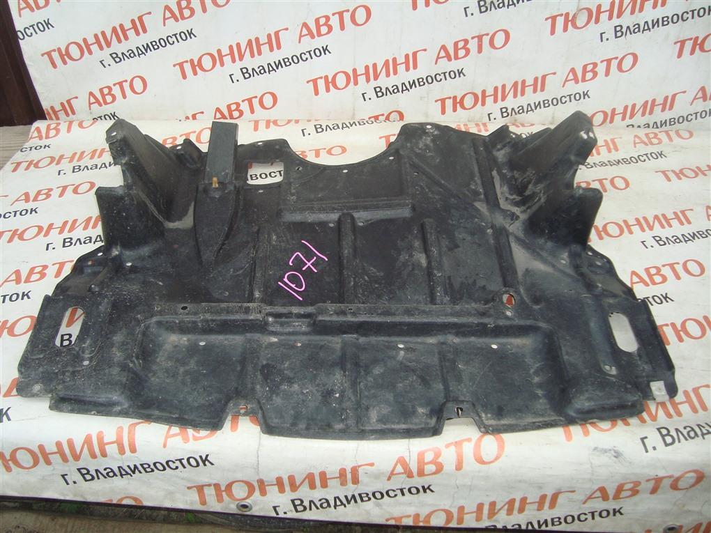 Защита двигателя Toyota Markii JZX110 1JZ-FSE 2003 1071