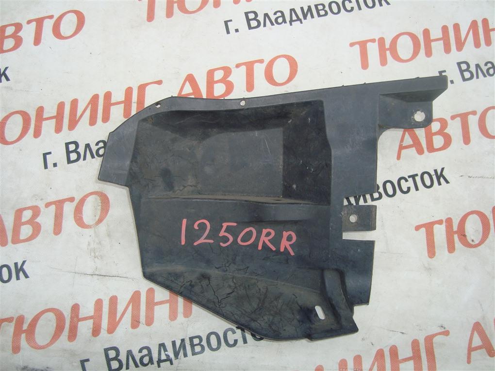 Подкрылок Toyota Blade AZE156H 2AZ-FE 2007 задний правый 1250