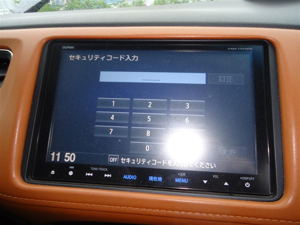 Магнитофон Honda Vezel RU3 LEB 2014 1406