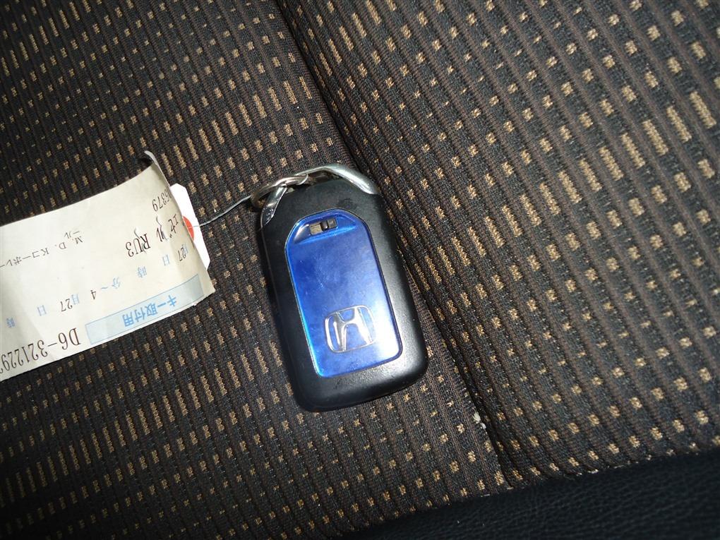 Ключ зажигания Honda Vezel RU3 LEB 2014 1406
