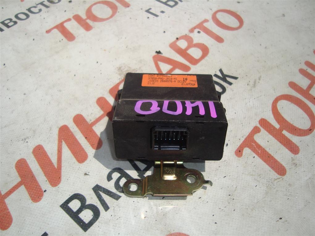 Электронный блок Honda Inspire UA5 J32A 2002 37850-pxg-j010-m1 1400