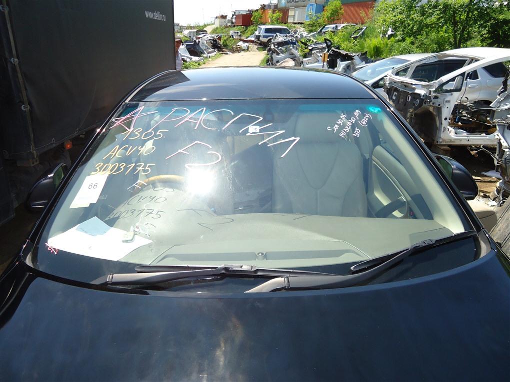 Лобовое стекло Toyota Camry ACV40 2AZ-FE 2006 1405