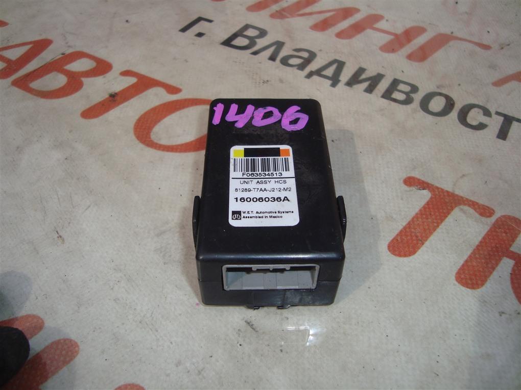 Электронный блок Honda Vezel RU3 LEB 2014 81289-t7aa-j212-m1 1406 81289-t7aa-j212-m1