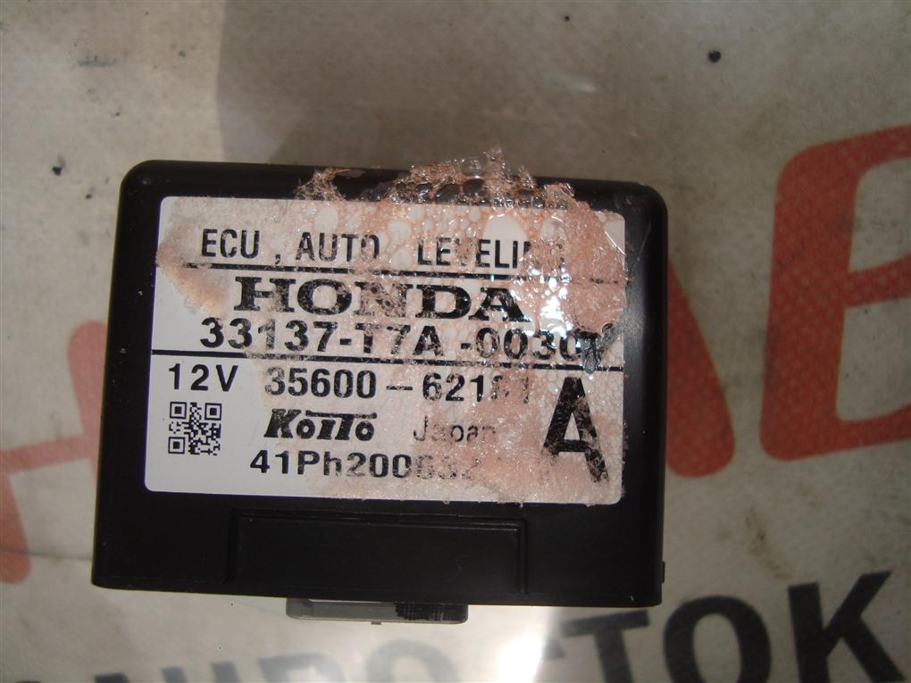 Электронный блок Honda Vezel RU3 LEB 2014 33137-t7a-0030 1406 33137-t7a-0030