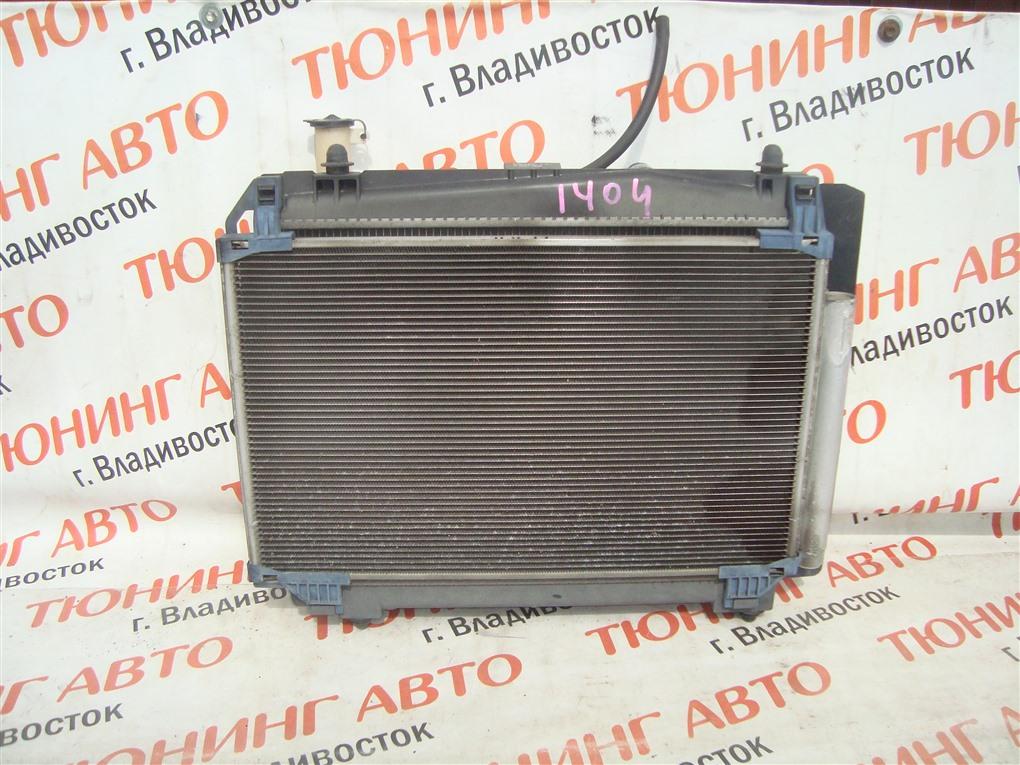 Радиатор основной Toyota Vitz NCP91 1NZ-FE 2008 1404