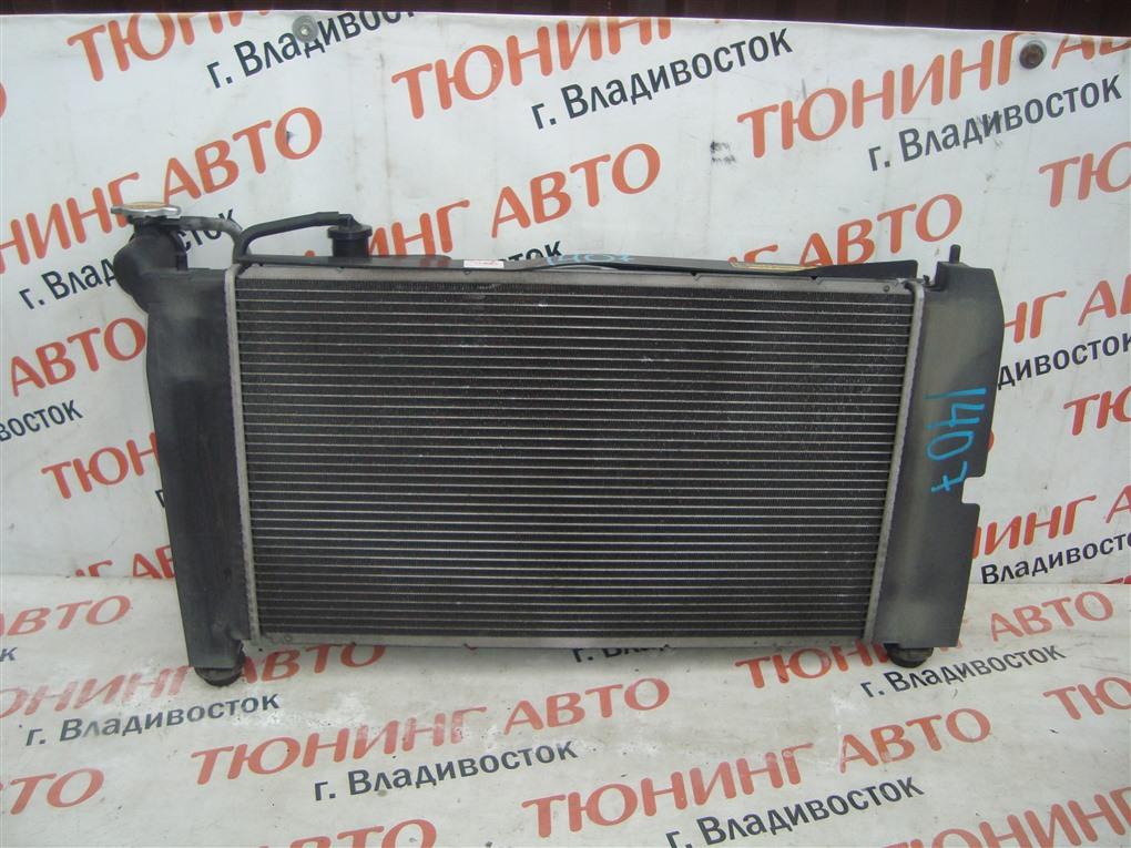 Радиатор основной Toyota Corolla Spacio ZZE122 1ZZ-FE 2004 1407