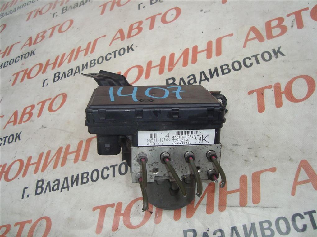 Блок abs Toyota Corolla Spacio ZZE122 1ZZ-FE 2004 4451012343 1407