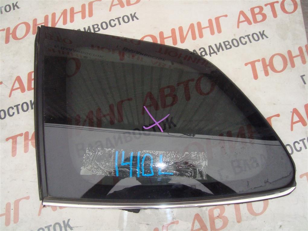 Стекло собачника Toyota Corolla Fielder NKE165 1NZ-FXE 2016 заднее левое 1410