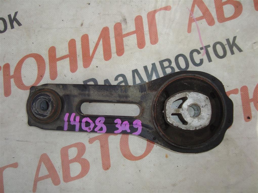 Подушка двигателя Mitsubishi Outlander GF8W 4J12 2013 задняя 1408