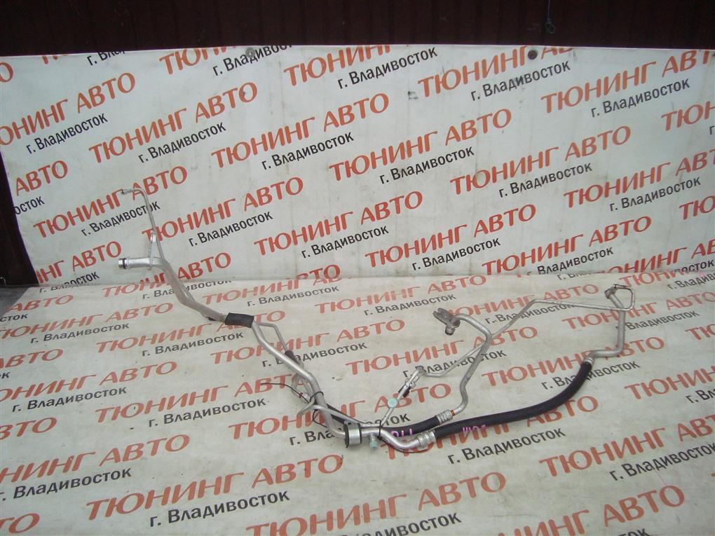 Трубки кондиционера Mitsubishi Outlander GF8W 4J12 2013 1408