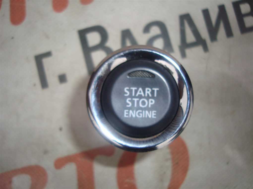 Кнопка старта Mitsubishi Outlander GF8W 4J12 2013 8610a102 1408