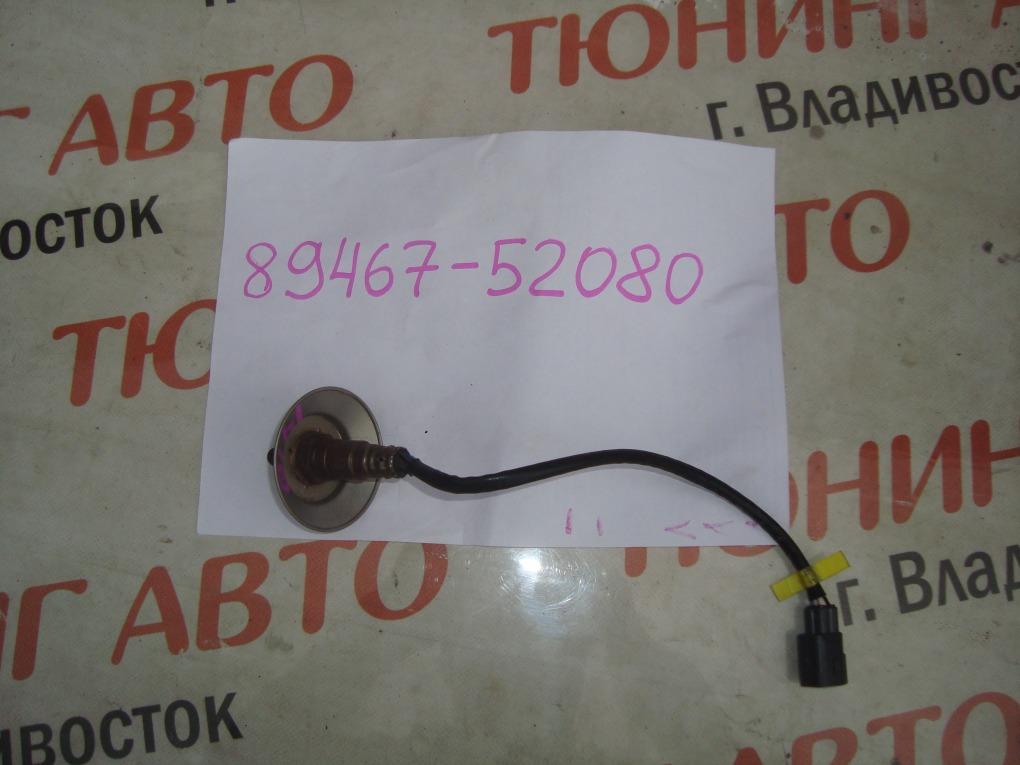 Датчик кислородный Toyota Corolla Fielder NKE165 1NZ-FXE 2016 89467-52080 1410