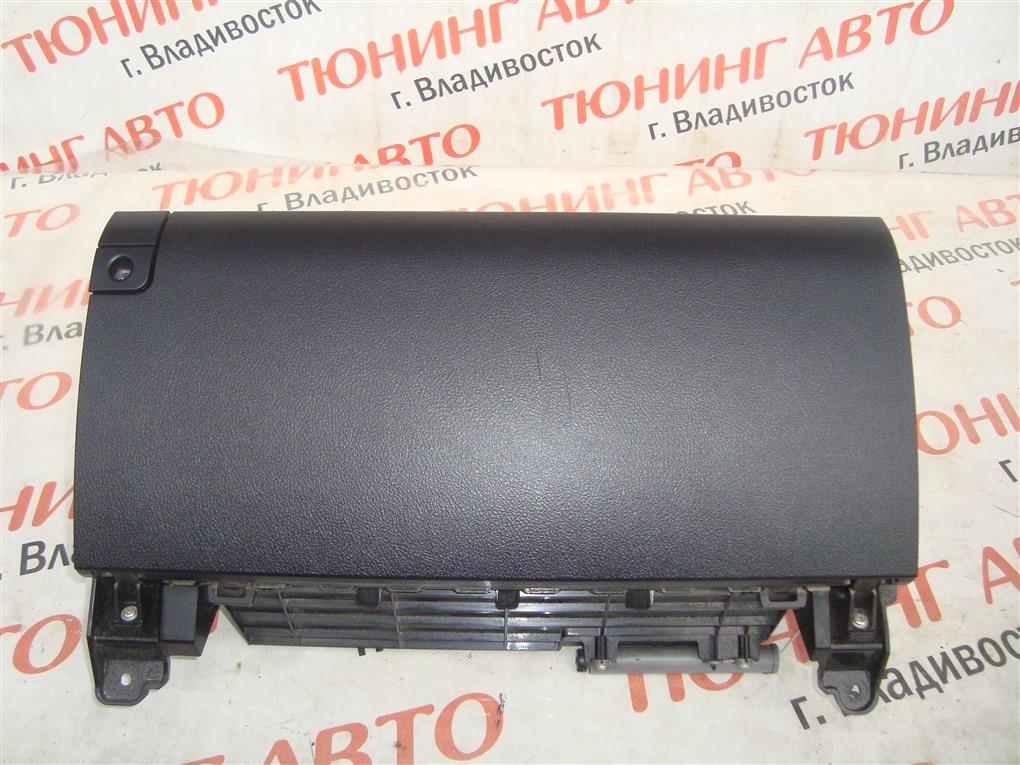 Бардачок Toyota Land Cruiser VDJ200 1VD-FTV 2008 1418