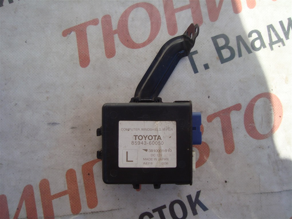Электронный блок Toyota Land Cruiser VDJ200 1VD-FTV 2008 85943-60050 1418 85943-60050