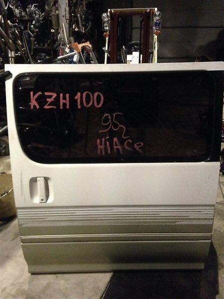Дверь боковая Toyota Hiace KZH100