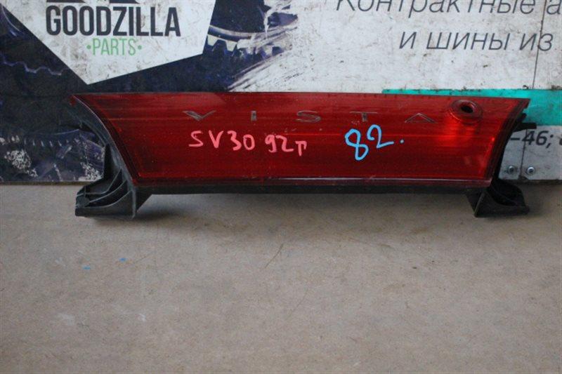 Вставка между стопов Toyota Vista SV32 задняя