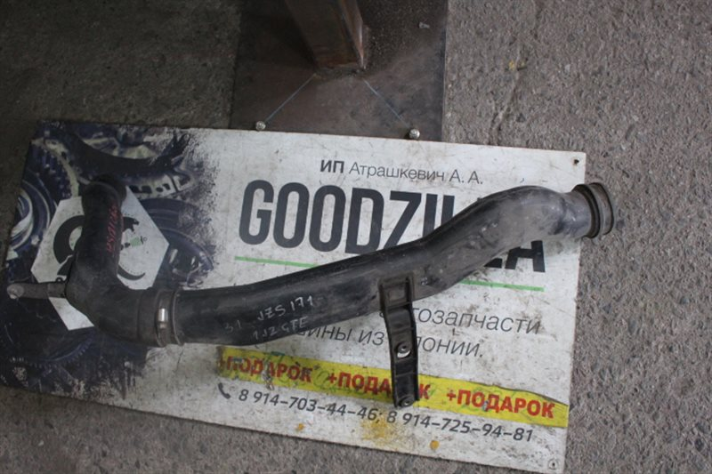Патрубок Toyota JZS171 1JZGTE