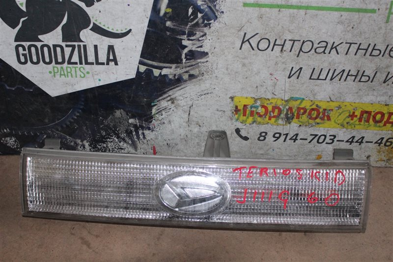 Решетка радиатора Daihatsu Tanto L360S