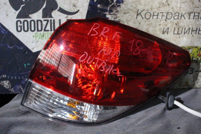 Стоп-сигнал Subaru Outback BRF 2010 задний правый
