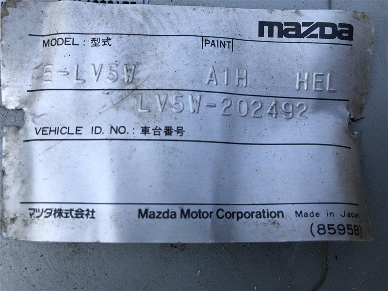 Двигатель Mazda Mpv LV5W G5E 1996