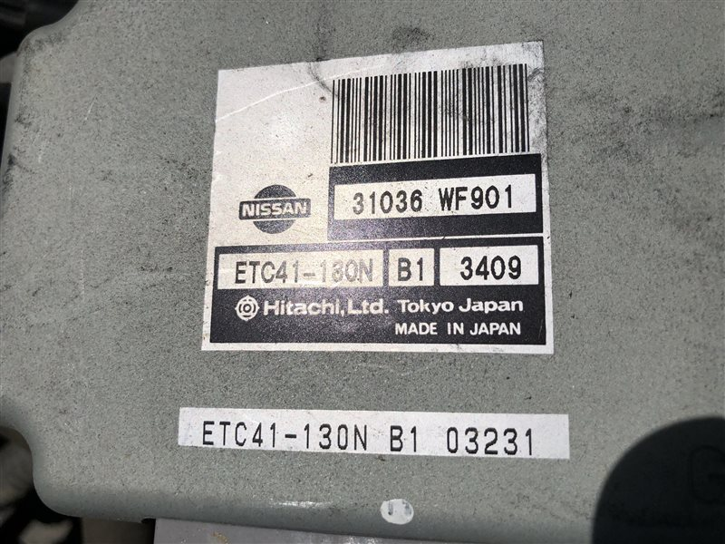 Блок управления акпп Nissan Liberty RM12 QR20DE 2003