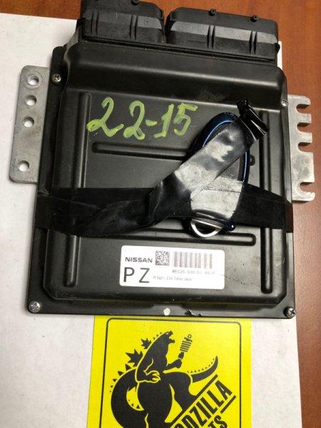 Блок управления efi Nissan Fuga PY50 VQ35DE 2004