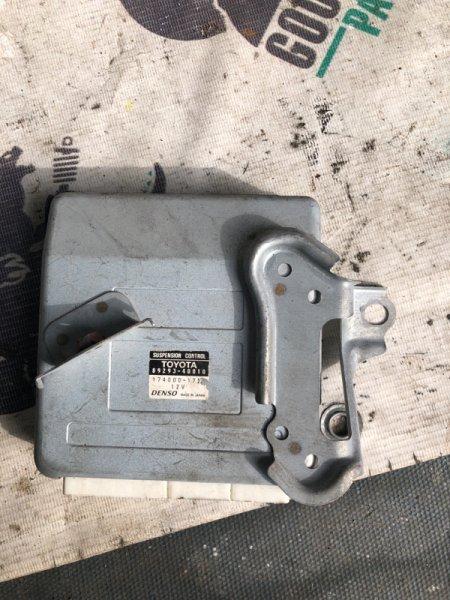 Блок управления подвеской Toyota Century GZG50 1GZFE