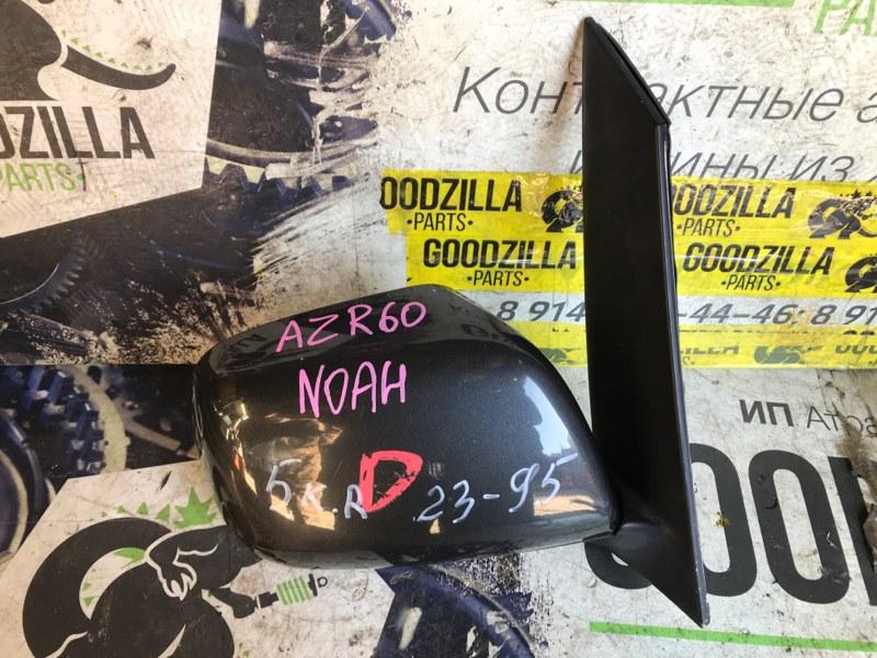 Зеркало Toyota Noah AZR60 переднее правое