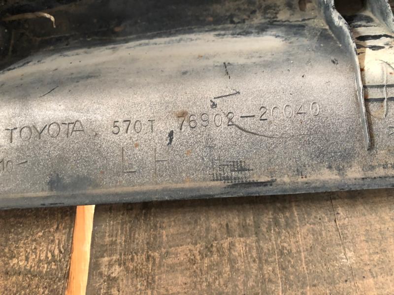 Пороги Toyota Celica ST202
