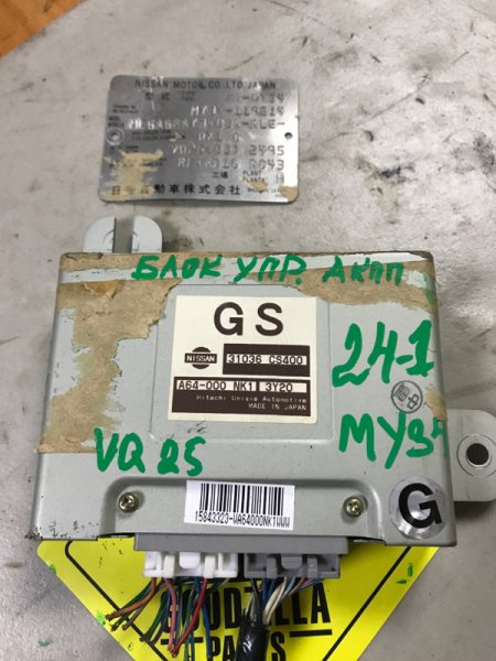 Блок управления акпп Nissan MY34 VQ25DD