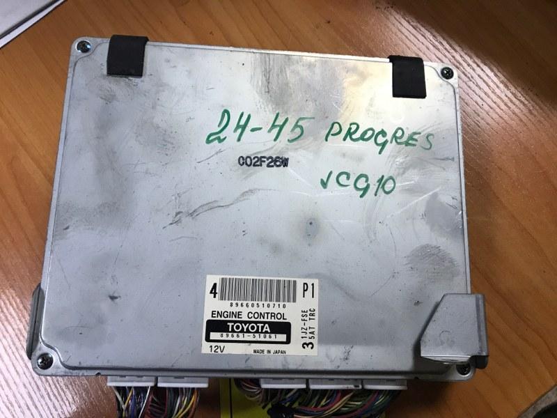 Блок управления efi Toyota Progres JCG10 1JZFSE