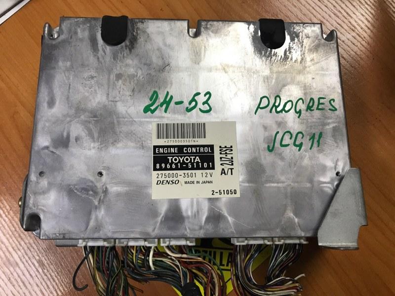 Блок управления efi Toyota Progres JCG11 2JZFSE