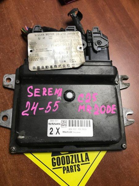 Блок управления efi Nissan Serena C25 MR20DE