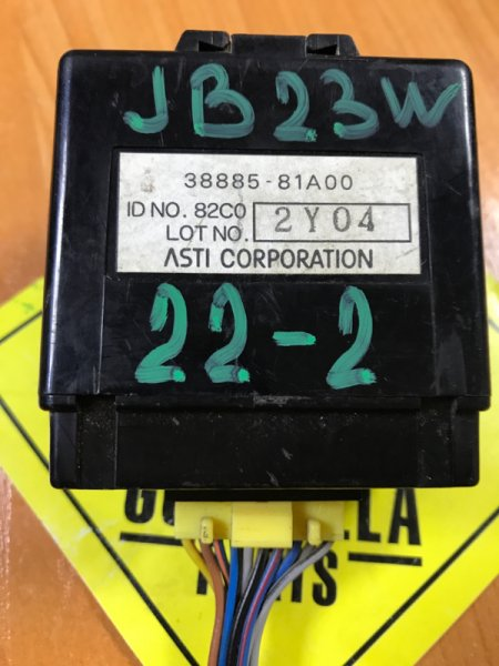 Блок управления 4wd Suzuki JB23W