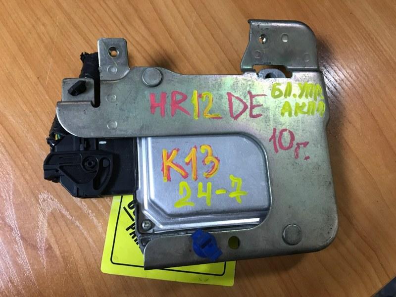 Блок управления акпп Nissan March K13 HR12DE 2010