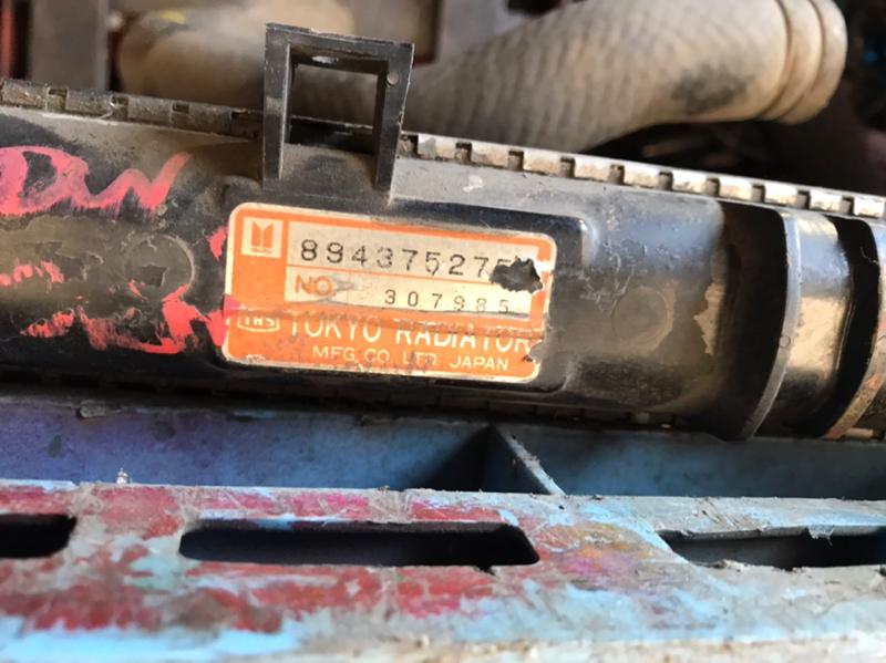 Радиатор основной Isuzu Bighorn UBS25DW 6VD1