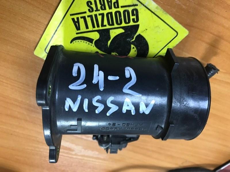 Датчик расхода воздуха Nissan QG15