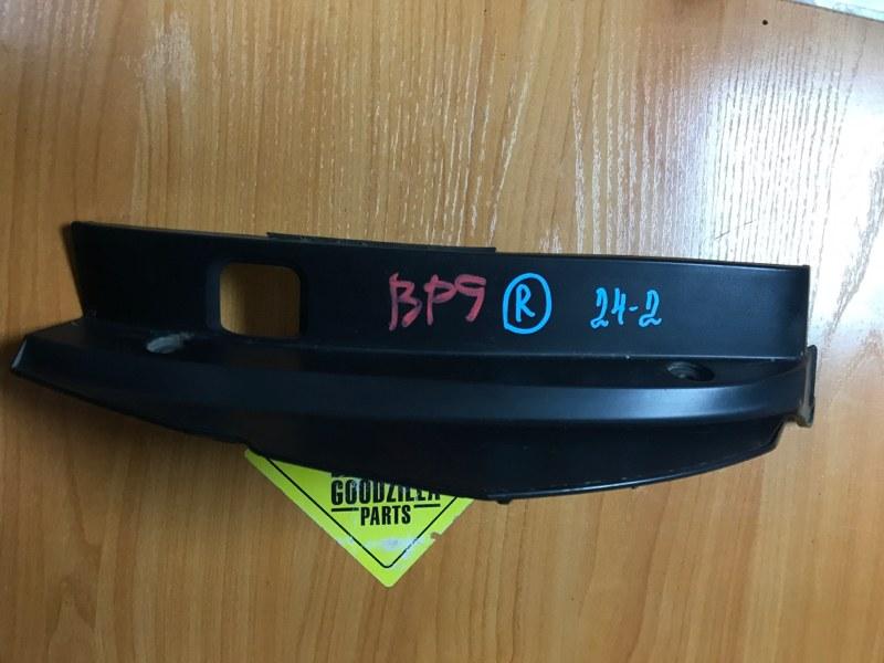 Защита стоп сигнала Subaru Legacy BP9 задняя правая