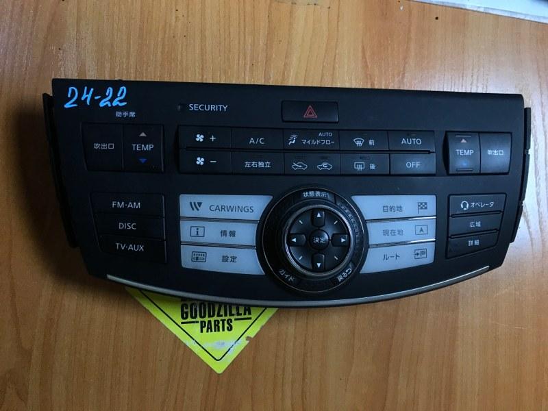 Блок управления климат-контролем Nissan Fuga PY50 VQ35DE передний